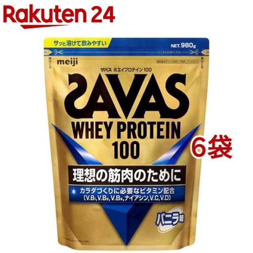 ザバス ホエイプロテイン100 バニラ(1.05kg*6コセット)【zs01】【meijiSP03】【ザバス(SAVAS)】
