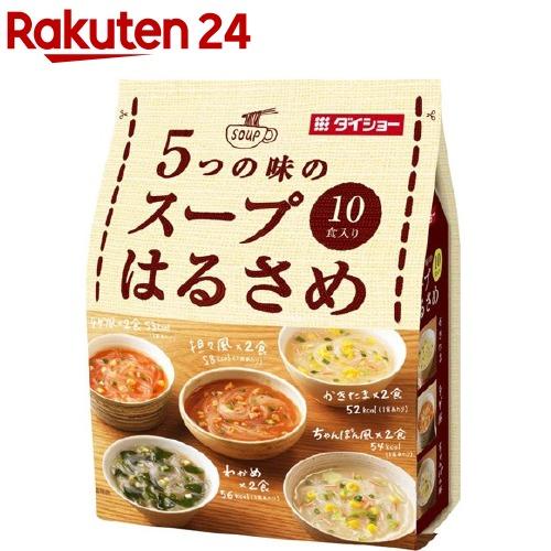 ダイショー 5つの味のスープはるさめ 人気 おすすめ 10食入 SALE