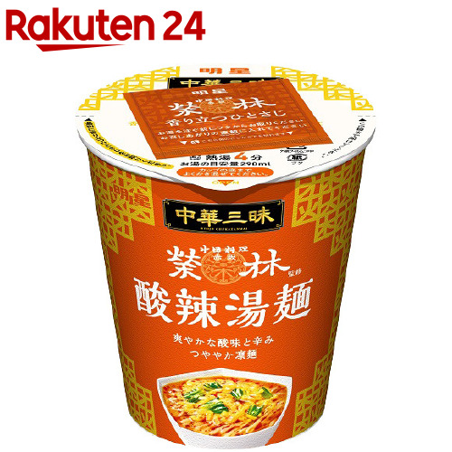 出荷 卓抜 中華三昧 タテ型 赤坂榮林 12個入 酸辣湯麺