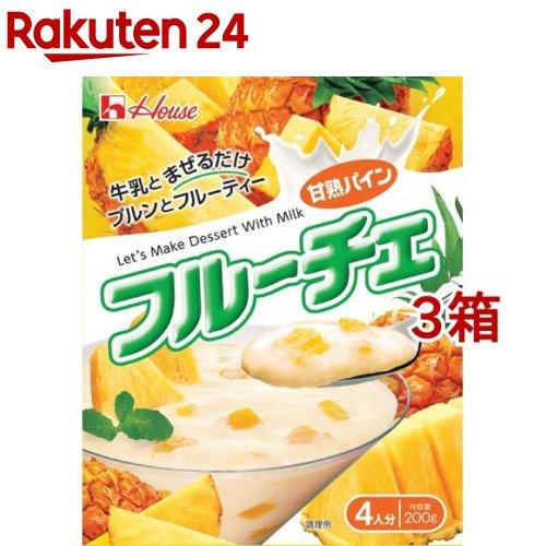 返品交換不可 日本未発売 フルーチェ ハウス 甘熟パイン 200g 3箱セット