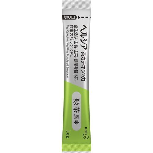 ヘルシア 茶カテキンの力 緑茶風味(3.0g*30本入)【ヘルシア】[粉末 機能性食品 機能性表示食品 内臓脂肪対策]
