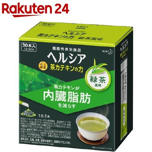 ヘルシア 茶カテキンの力 緑茶風味 スティック × 30本
