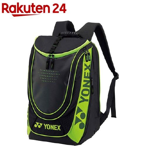 ヨネックス バックパック テニス2本用 ライムグリーン BAG1848 008(1コ入)【ヨネックス】【送料無料】