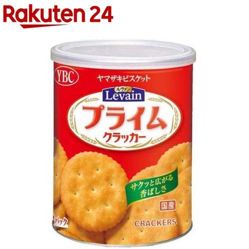 おやつ お菓子 保存食 非常食 ルヴァン 39枚入 送料無料でお届けします いつでも送料無料 S ヤマザキビスケット 保存缶 プライムスナック