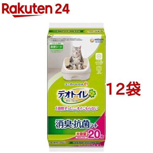 デオトイレ 消臭·抗菌シート(20枚入*12袋セット)【デオトイレ】