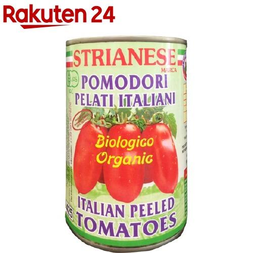 ストリアネーゼ 秀逸 有機トマト缶 400g ホール 人気の定番