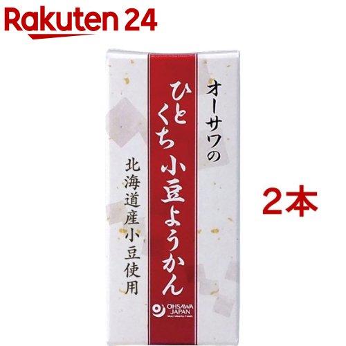 オーサワのひとくち小豆ようかん 新品■送料無料■ ファッション通販 2本セット