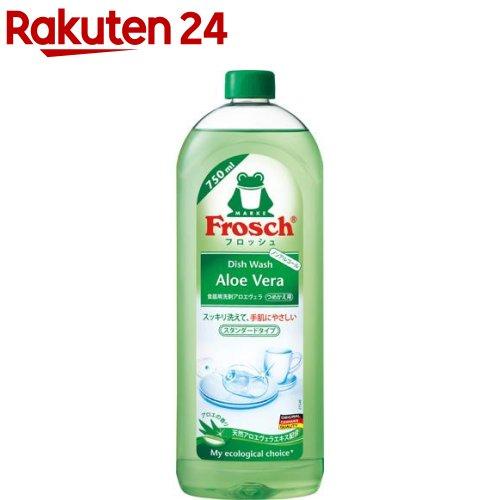 フロッシュ 食器用洗剤 アロエヴェラ スタンダードタイプ(750mL)【イチオシ】【フロッシュ(frosch)】