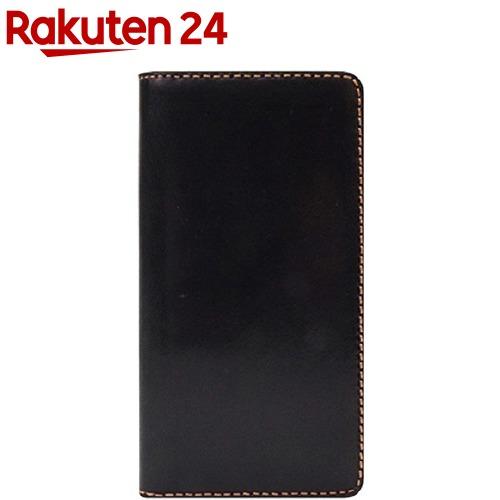 レイブロック iPhone X トスカニーベリー ブラック LB10229i8(1コ入)【レイブロック】