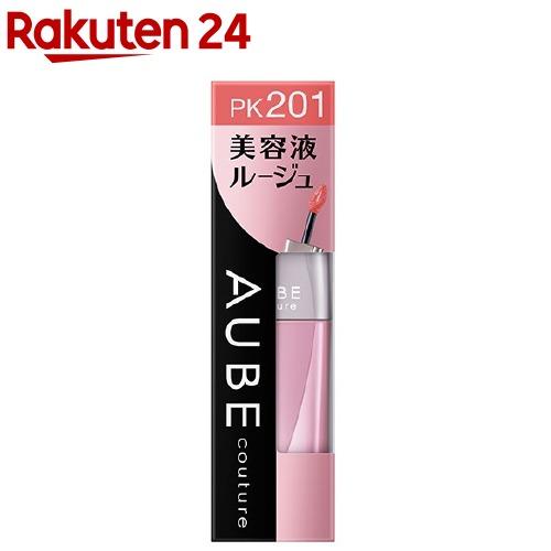 新作送料無料 オーブ AUBE 新色 ソフィーナ PK201 5.5g 美容液ルージュ