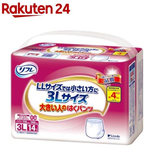リフレ はくパンツ 大きい人のはくパンツ 3L KENPO_13 アウトレット 14枚入 日本正規品 リブドゥ