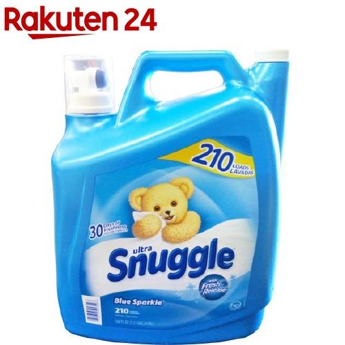 柔軟剤 スナッグル snuggle 正規逆輸入品 時間指定不可 リキッドブルースパークル 4.96L スーパーウルトラ