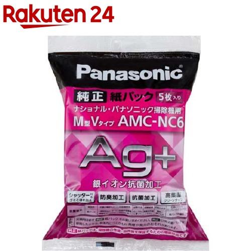 防臭・抗菌加工 紙パック M型Vタイプ AMC-NC6 防臭・抗菌加工 紙パック M型Vタイプ AMC-NC6(5枚入)