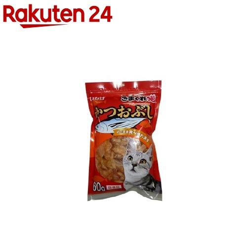 いなば きまぐれ猫 かつおぶし 60g 送料込 オンラインショッピング 食品素材100%