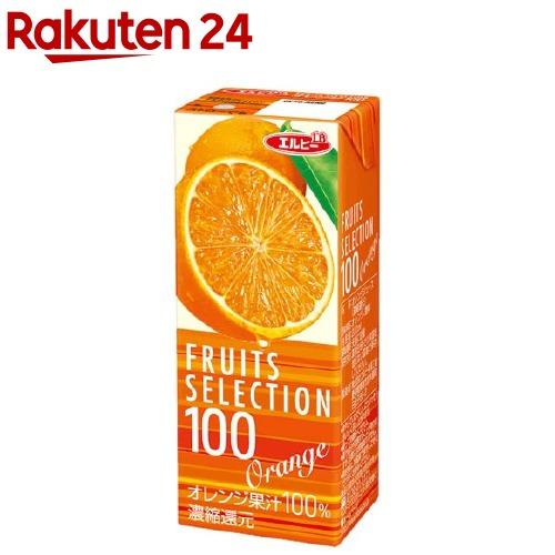 フルーツセレクション オレンジ100 フルーツセレクション オレンジ100(200ml*24本入)