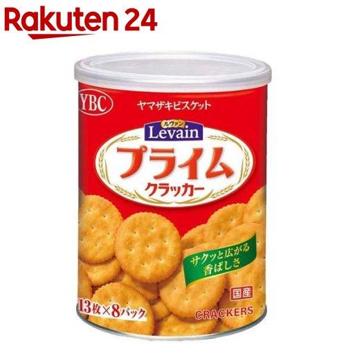 ヤマザキビスケット ルヴァン プライムスナック 保存缶 L(104枚入)【ルヴァン】