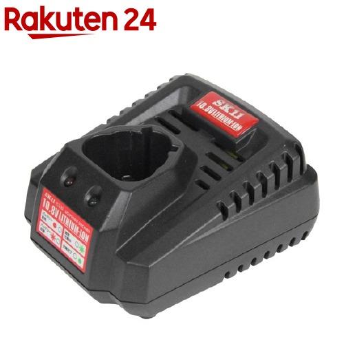 SK11 ショッピング 10.8V30分充電器 永遠の定番モデル SCH108V-30CHRV 1台