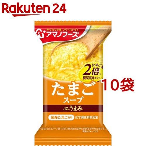 アマノフーズ 日本未発売 Theうまみ 送料無料激安祭 たまごスープ 10コ 11g
