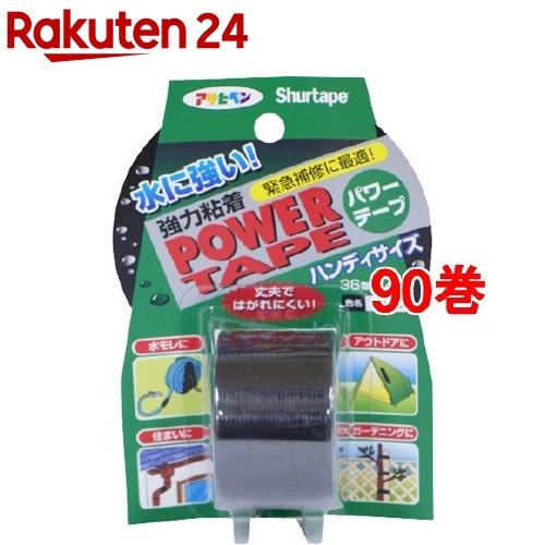 アサヒペン パワーテープ 36mm*4m ブラック(90巻セット)【アサヒペン】