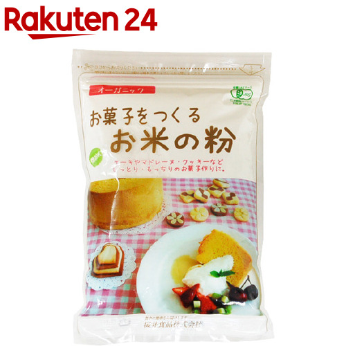 返品交換不可 桜井食品 お菓子をつくるお米の粉 250g 日本
