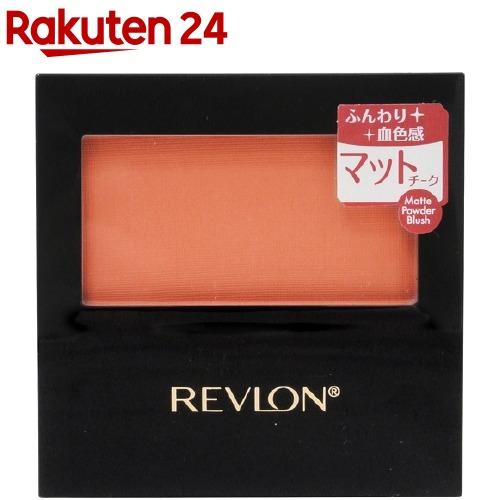 レブロン(REVLON) / レブロン マット パウダー ブラッシュ 106 オレンジスエード レブロン マット パウダー ブラッシュ 106 オレンジスエード(1コ入)【レブロン(REVLON)】