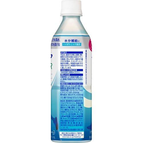 【訳あり】ヘルシアウォーターa(500mL*24本)【d2rec】【ヘルシア】[ペットボトル トクホ 特保 まとめ買い]