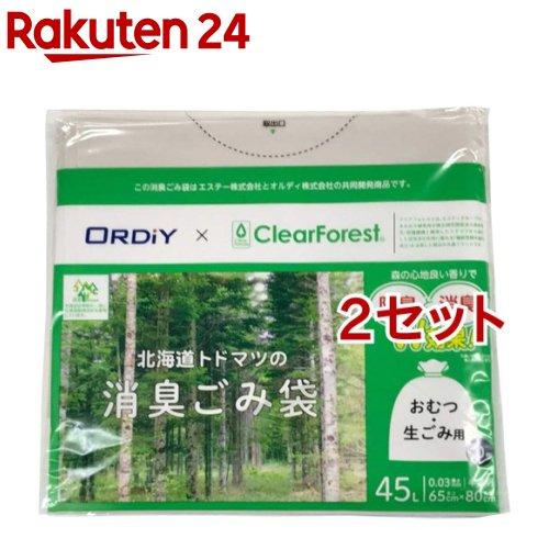 オルディ 待望 北海道トドマツの消臭ごみ袋 45L 半透明 おむつ 10枚入 2セット 日本未発売 80cm 生ゴミ用 65cm