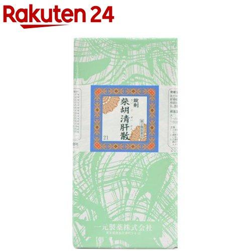 【第2類医薬品】一元 錠剤柴胡清肝散(2000錠)
