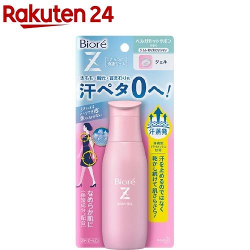 ビオレ ビオレZ さらっと快適ジェル 気質アップ 高価値 90ml ベルガモットサボンの香り