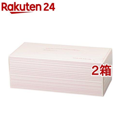 資生堂 お手入れティッシュN 320枚入 2コセット 160組 格安激安 送料無料新品
