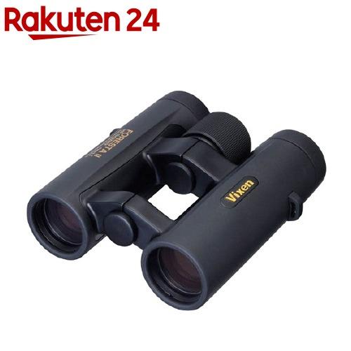 ビクセン 双眼鏡 フォレスタII HR8x32WP(1台)