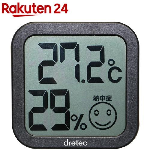 ドリテック 至高 dretec デジタル温湿度計 O-271BK ブラック 再販ご予約限定送料無料 1セット