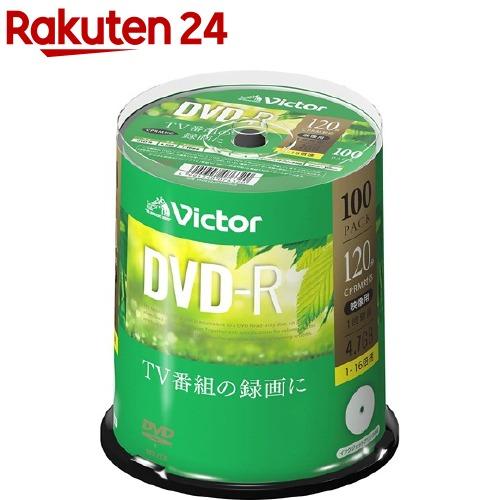 ビクター / ビクター 録画用DVD-R 120分1回録画用 16倍速 VHR12JP100SJ1 ビクター 録画用DVD-R 120分1回録画用 16倍速 VHR12JP100SJ1(100枚入)【ビクター】