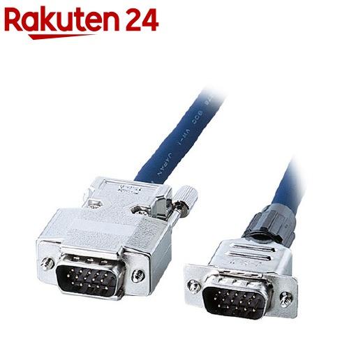 CRT複合同軸ケーブル 5m KB-CHD155N(1本入)