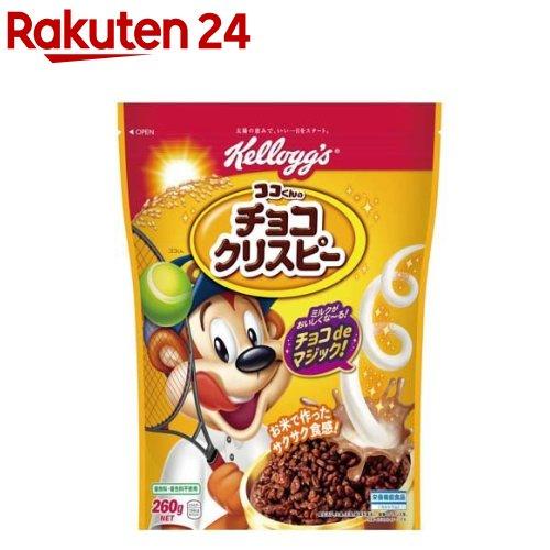 ケロッグ / ケロッグ ココくんのチョコクリスピー 袋 ケロッグ ココくんのチョコクリスピー 袋(260g)【ケロッグ】