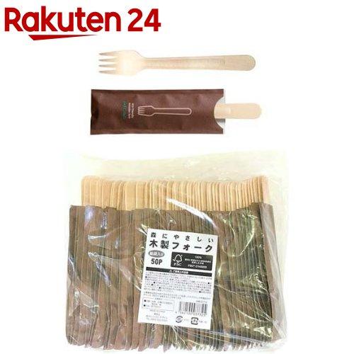 5☆好評 使い捨て 木製フォーク 15.8cm おトク SD‐732 50本入 個包装