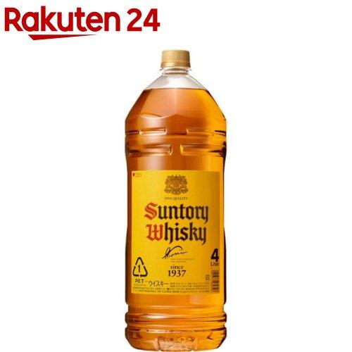 角瓶 ☆国内最安値に挑戦☆ 市場 サントリー ウイスキー 4L ペット