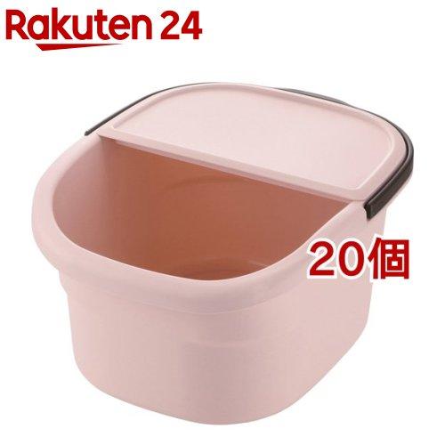 フットバスバケツ ピンク(20個セット)【ハユール】