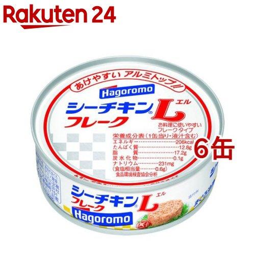 売買 缶詰 お見舞い シーチキン はごろもフーズ シーチキンL フレーク 70g 6コ