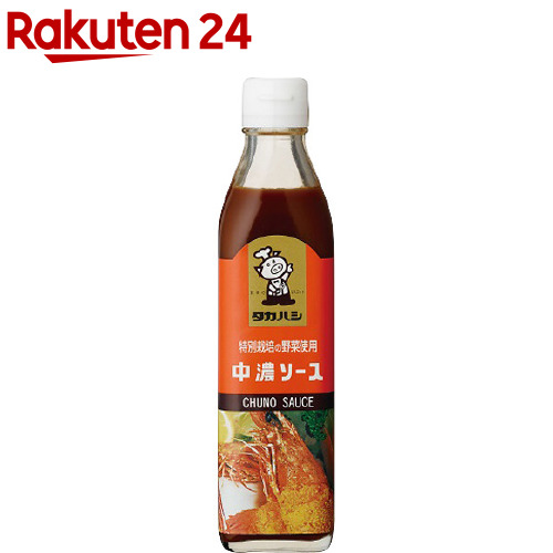 タカハシソース 安心の実績 高価 買取 強化中 特別栽培の野菜使用中濃ソース お中元 300ml