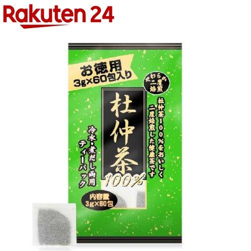 ユウキ製薬 新作多数 5☆好評 サプリメント 二度焙煎 3g 杜仲茶 60包