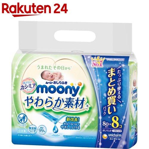 【ベビー】毎日使うものだからコスパが重要!新生児のおしめ替えの時に利用するコスパの良いお尻拭きは?