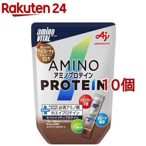 アミノバイタル アミノプロテイン チョコレート味(4.3g*10本入*10コセット)【アミノバイタル(AMINO VITAL)】