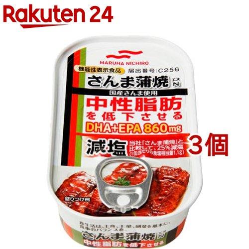 缶詰 マルハニチロ 70%OFFアウトレット 機能性表示食品 100g 減塩さんま蒲焼 3コセット 市販