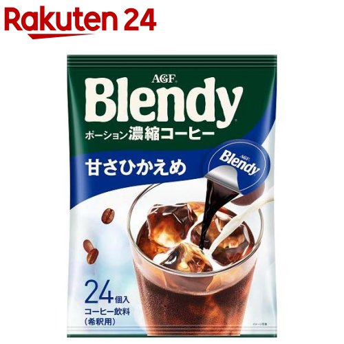 再入荷/予約販売! ブレンディ Blendy ポーションコーヒー 甘さ控えめ イチオシ 18g 限定特価 24コ入