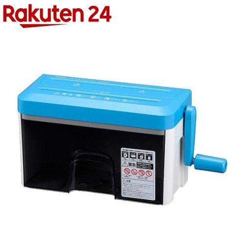 マイクロカット ハンドシュレッダー HS-KRM2TK お見舞い 1台 低廉