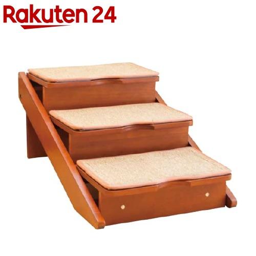 ペット介護スロープ 木製2wayステップ 3段タイプ ペット介護スロープ 木製2wayステップ 3段タイプ(1個入り)