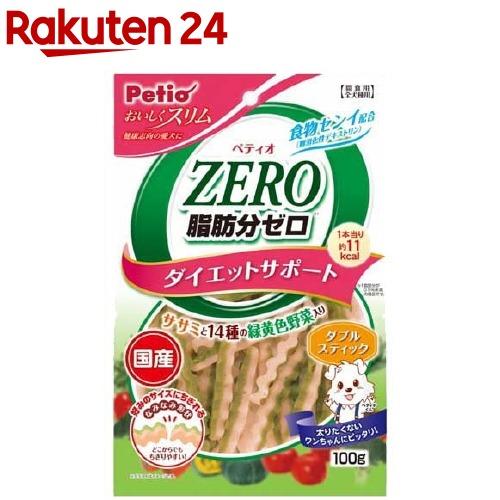 ペティオ Petio おいしくスリム 脂肪分ゼロ ササミと14種の緑黄色野菜入り 100g ギフト ダブルスティック ファクトリーアウトレット
