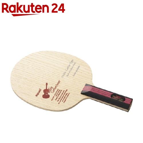 ニッタク 卓球 シェークラケット バイオリン カーボンインナーST NC0435(1本)【ニッタク】