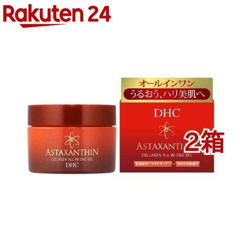DHC アスタ C 新品 送料無料 定番キャンバス オールインワンジェル SS 80g 2箱セット